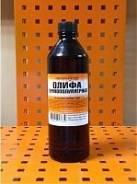 Тех. жидкость НижегородХимПром Олифа термополимерная, 10 л.
