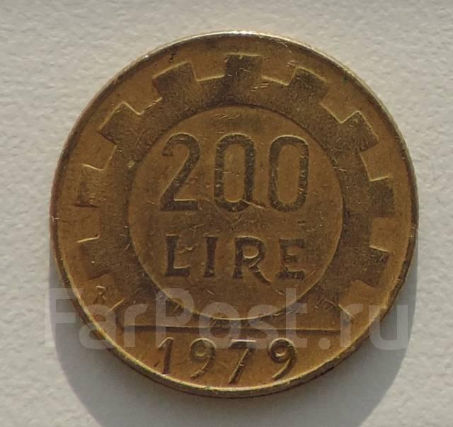 200 лир. Италия 1979