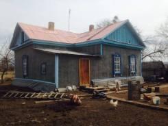 Продается дом с хозяйством. П. Новонежино, р-н Шкотовский, площадь дома 60 кв.м., скважина, электричество 10 кВт, отопление твердотопливное, от частн...