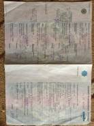 Продам Птс камаз 5410 седельный тягач 1993 год, 1993
