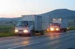 Транспортным компаниям, диспетчерам, грузовладельцам (Находка)