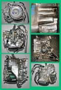 Вариатор. Subaru: Sambar Truck, Vivio, Vivio T-TOP, R2, R1, Rex, Pleo, Stella, Sambar Двигатели: EN07, EN07E, EN07D