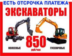 850р/ч - Экскаватор аренда, экскаваторы, услуги спецтехники