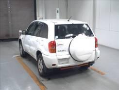Дуга Toyota RAV4, задняя