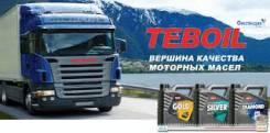 Teboil. Вязкость 80W-90, полусинтетическое