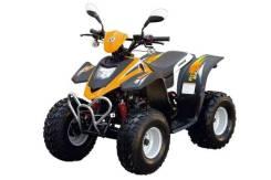 Stels ATV. исправен, есть птс, без пробега. Под заказ