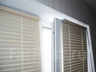 Жалюзи горизонтальные ( кухонное окно 2600 ) с установкой .