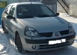 Renault. K7J