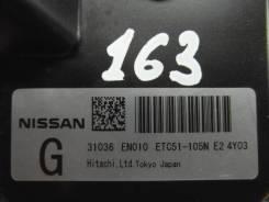 Блок управления автоматом. Nissan X-Trail Nissan Lafesta, B30 Двигатели: MR20, MR20DE