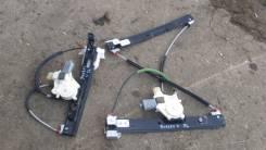Стеклоподъемный механизм. Ford Mondeo
