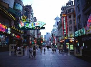 Партнерство по закупке товаров в Китае