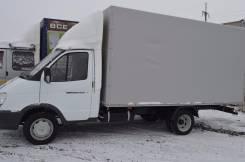 ГАЗ Газель Бизнес. Газель Бизнес Евроборт 4м, 2 900 куб. см., 1 450 кг.