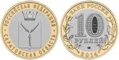 """10 рублей 2014 Саратовская область. Серия """"Российская федерация"""""""