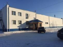 Срочно продам производственную базу. с Мирное ул. Новая 111, р-н хабаровский, 1 500 кв.м.