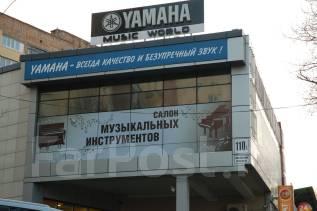 Магазин Yamaha Music World
