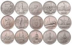 5 рублей 2016 года Столицы Освобожденных государств. Новинка!