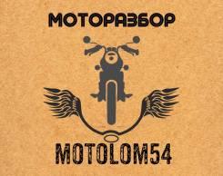 Моторазбор в Новосибирске Motolom54