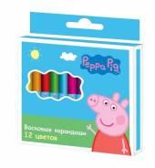 Карандаши восковые 12 шт. Свинка Пеппа