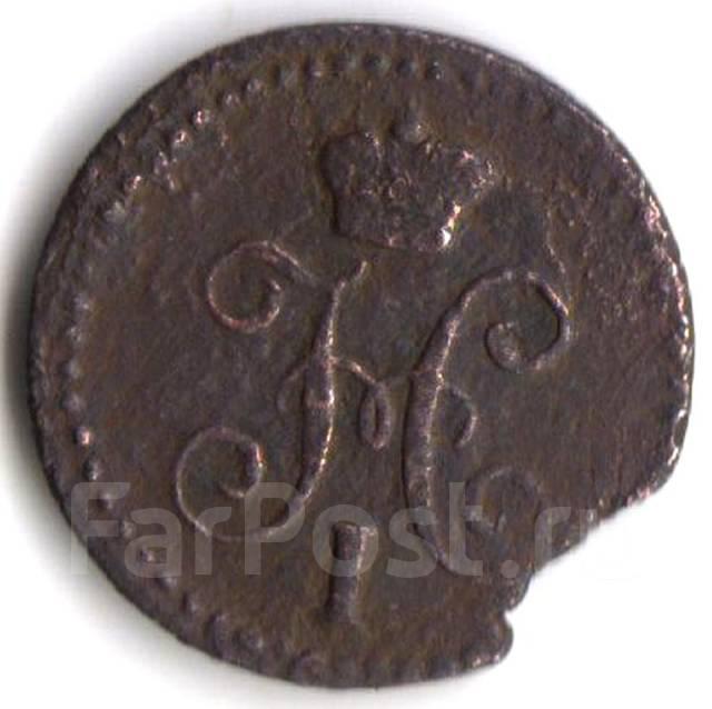 1/4 Копейки Серебром 1840 год (ЕМ) Николай Первый Россия 20