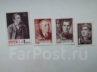 Марки СССР 1970г