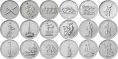 Набор монет 5 рублей 2014 70 лет Победы в ВОВ (18 монет)