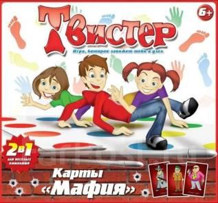 Игра Твистер + карты Мафия. Под заказ