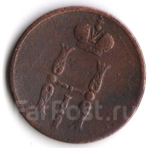 Копейка 1853 год (ЕМ) Николай Первый Россия 20