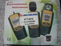 Измеритель влажности и температуры АТТ 5010
