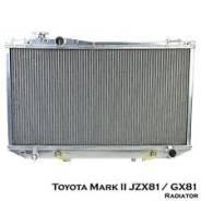 Радиатор охлаждения двигателя. Toyota Cresta, JZX81, GX81 Toyota Cressida, GX81 Toyota Mark II, GX81, JZX81 Двигатели: 1GGZE, 1JZGTE, 1GGE, 1GEU, 1GGT...