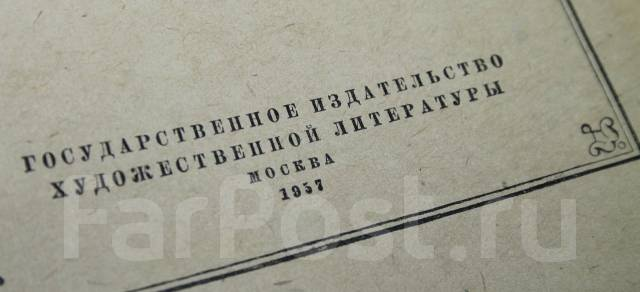Русские повести 19века. 1957. 2 тома. с 1р. Распродажа библиотеки.