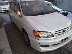 Toyota Ipsum. SXM15, 3SFE