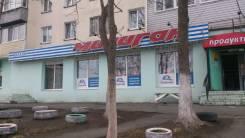 Универсальное помещение под любой вид деятельности. 270 кв.м., улица Добровольского 17, р-н Тихая