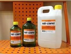 Тех. жидкость НижегородХимПром Уайт-спирит 10 л.