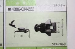 Клипса CN-222/ 63848-4M500, Moveon, Япония.