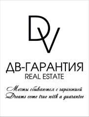 Персональный менеджер. Старший менеджер в Агентство недвижимости DV-Garantiya Real Esate . Улица Красноармейская 18/2