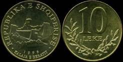 Албания 10 лек 1996 год (иностранные монеты)