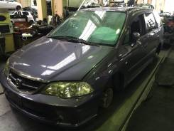 Honda Odissey. RA9, J30A