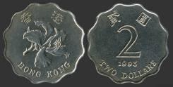 Гонконг 2 доллара 1993 год