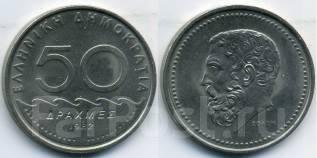 Греция 50 драхм 1982 год (иностранные монеты)