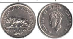 Индия 1/4 рупии 1947 год