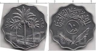 Ирак 10 филс 1974 год (иностранные монеты)
