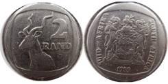 ЮАР 2 ранда 1989 год (иностранные монеты)