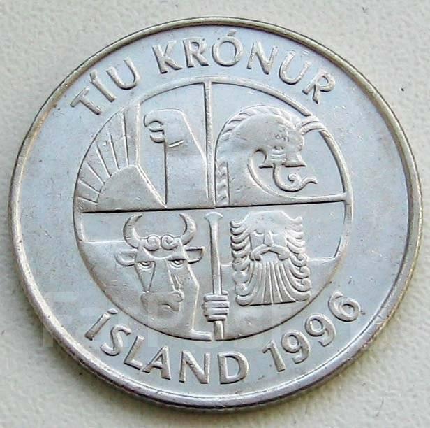 Исландия. 10 крон 1996 г