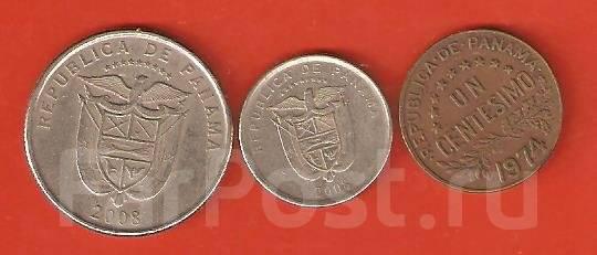 Лот из 3-х монет. Панама.