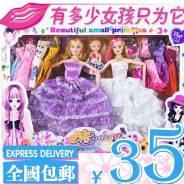 Куклы Барби. Под заказ