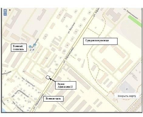 Приглашаем арендаторов в новый продуктовый рынок на Афанасьева. 400 кв.м., улица Афанасьева 13, р-н Военный госпиталь
