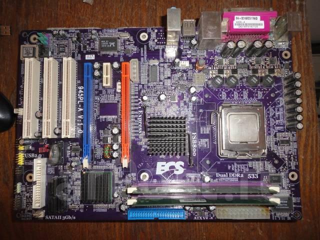 Intel 945PL