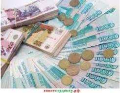 От 1500 до 3000 рублей в день! Без вложений
