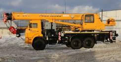 Галичанин КС-55713-5В-4. Автокран «Галичанин» КС-55713-5В-4, 300 куб. см., 25 000 кг., 31 м.