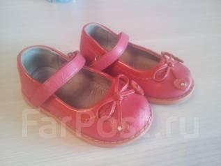 Туфли ортопедические. 34